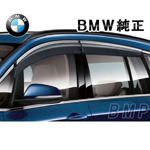 BMW 純正 F40 1シリーズ ドアバイザー アルミ マット モール用 クロームモール