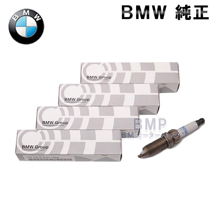 BMW純正 スパークプラグ4本セットE90/3シリーズ 320i(N43)用 NGK ZKBR7A-HTU