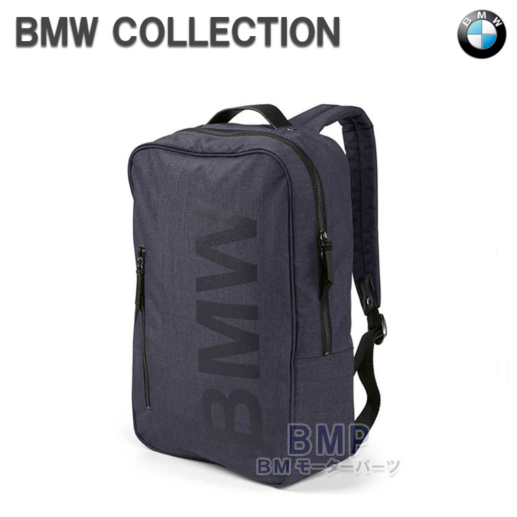 【BMW純正】BMW COLLECTION バックパック リュックサック