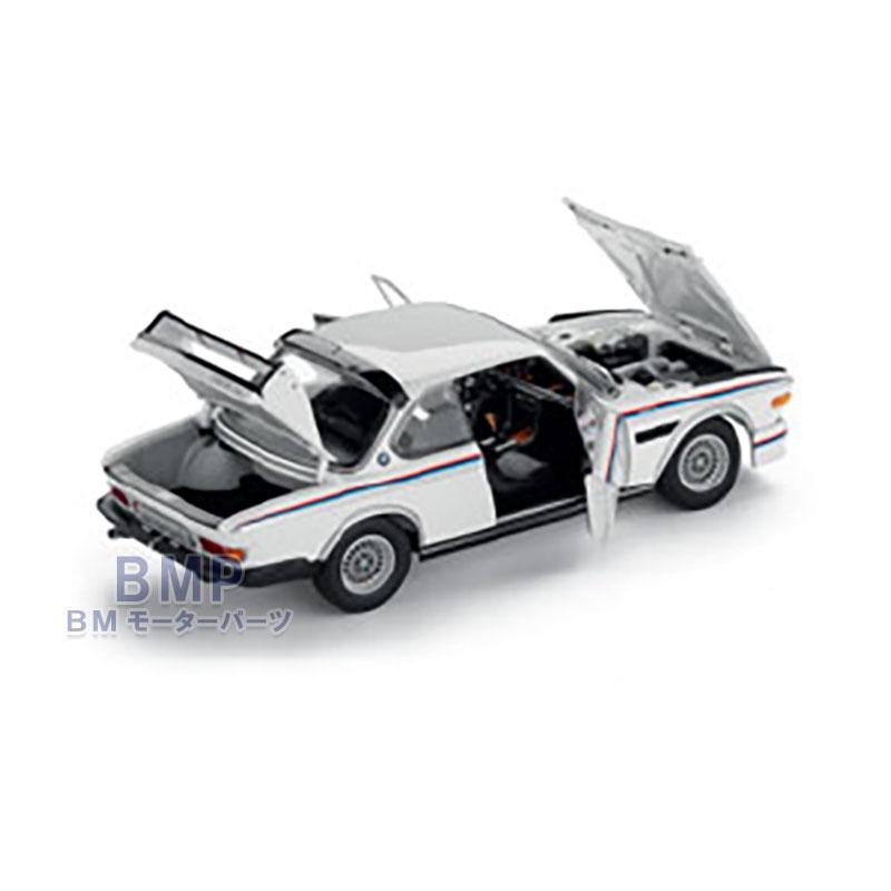 1:18 Minichamps BMW 3,0 CSL e9 1973-1975 White