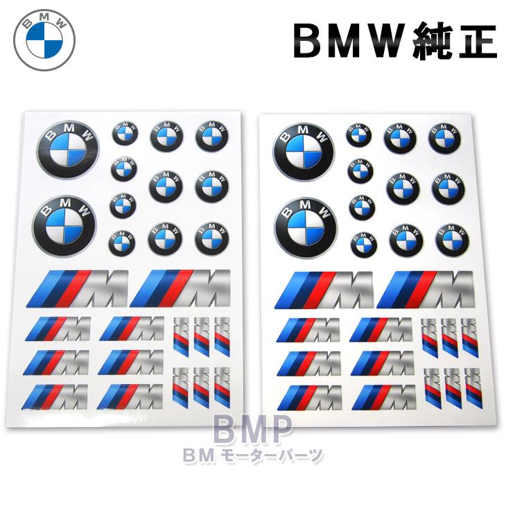 BMW 純正 専門店 カスタム パーツ アクセサリー COLLECTION エンブレム シール 車用品 新色 コレクション スーパーセール期間限定 ステッカーセット