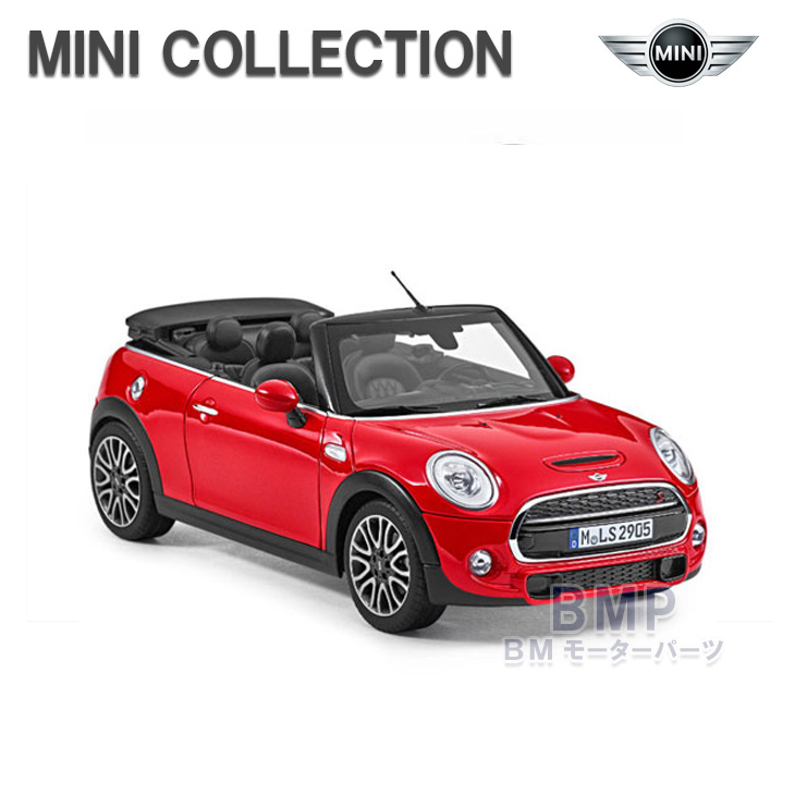 【BMW純正】MINI COLLECTION MINI Cooper S Convertibleミニチュアカー チリ・レッド 1/18 スケール