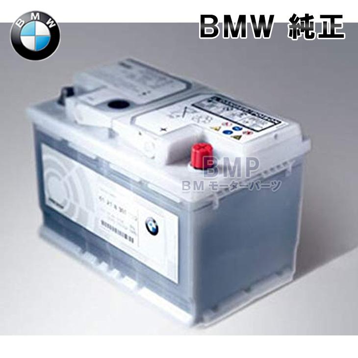 BMW 純正 バッテリー 充電済み 90Ah