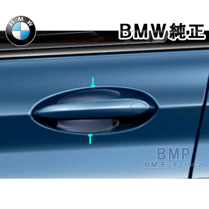 BMW 純正 専門店 カスタム 贈答品 パーツ アクセサリー 車用品 絶品 F10 F11 F07 G01 G30 G05 ハンドル F02 G31 保護シール F01 プロテクション ドア