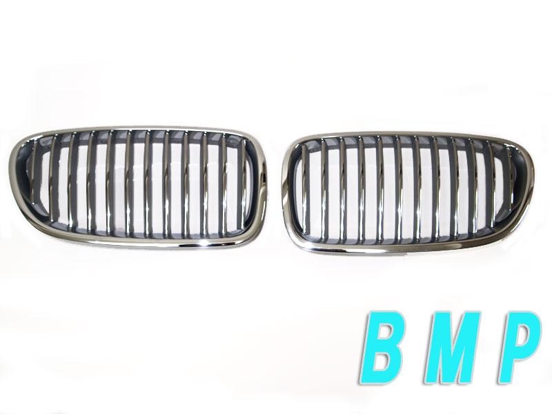 BMW F10/F11 5シリーズ 前期用 クローム・キドニーグリルセット