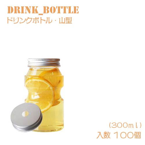ドリンクボトル 300ml山型フタ付き 100個 テイクアウト タピオカ ボトル ドリンク カップ プラカップ クリアカップ プラコップ 飲み物 コップ タピオカドリンク