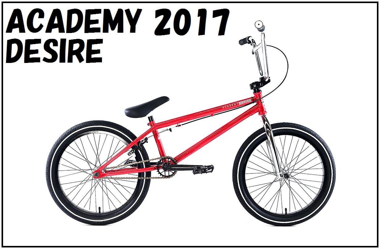 新品同様 2017 ACADEMY - DESIRE 2017 21.0