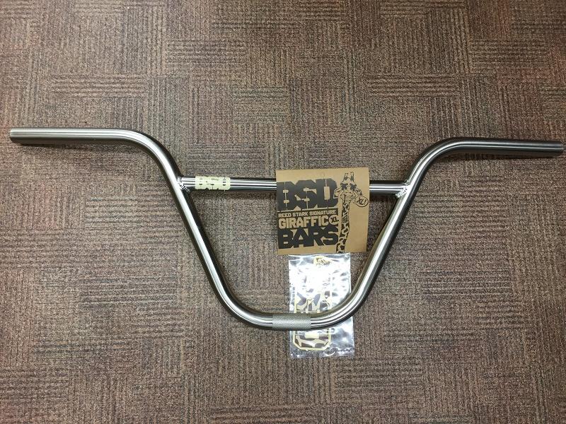 BSD - GIRAFFIC XL BAR 9.5 ステンレスカラー / ビーエスディ BMX ストリート ハンドルバー