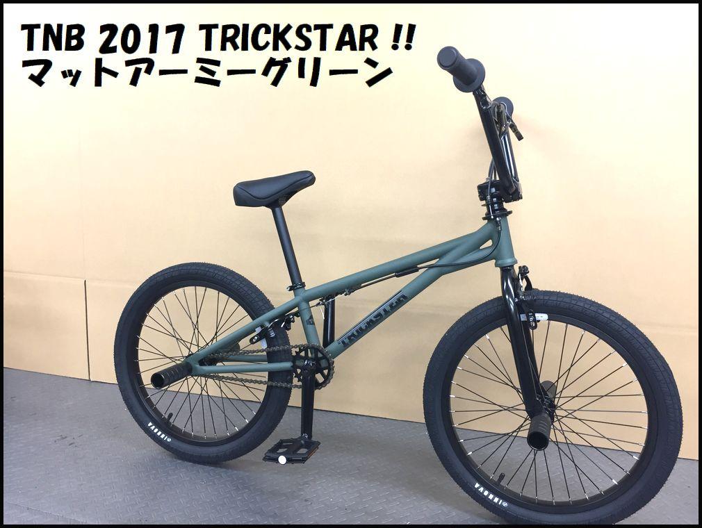 【 送料無料 】【完全組立整備済み】 TNB - TRICK STAR マットアーミーグリーン / ティーエヌビー トリックスター フラットランド BMX 自転車 完成車