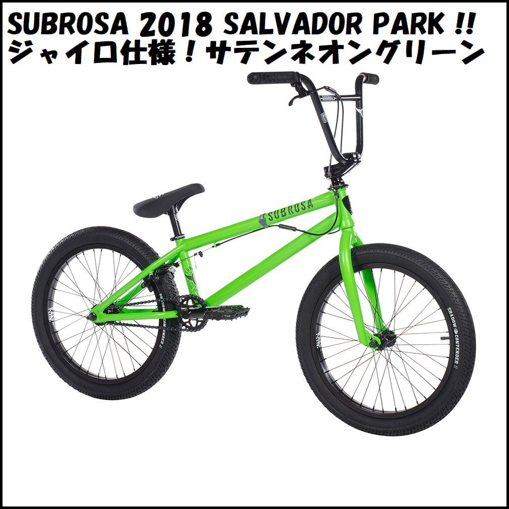 """セール中! 2018年モデル SUBROSA - SALVADOR PARK 20.5""""ジャイロ仕様 / Satin Neon Green / サブローザ サルバドール BMX 完成車 ストリート ハンドルが回る 入門から中級向け"""