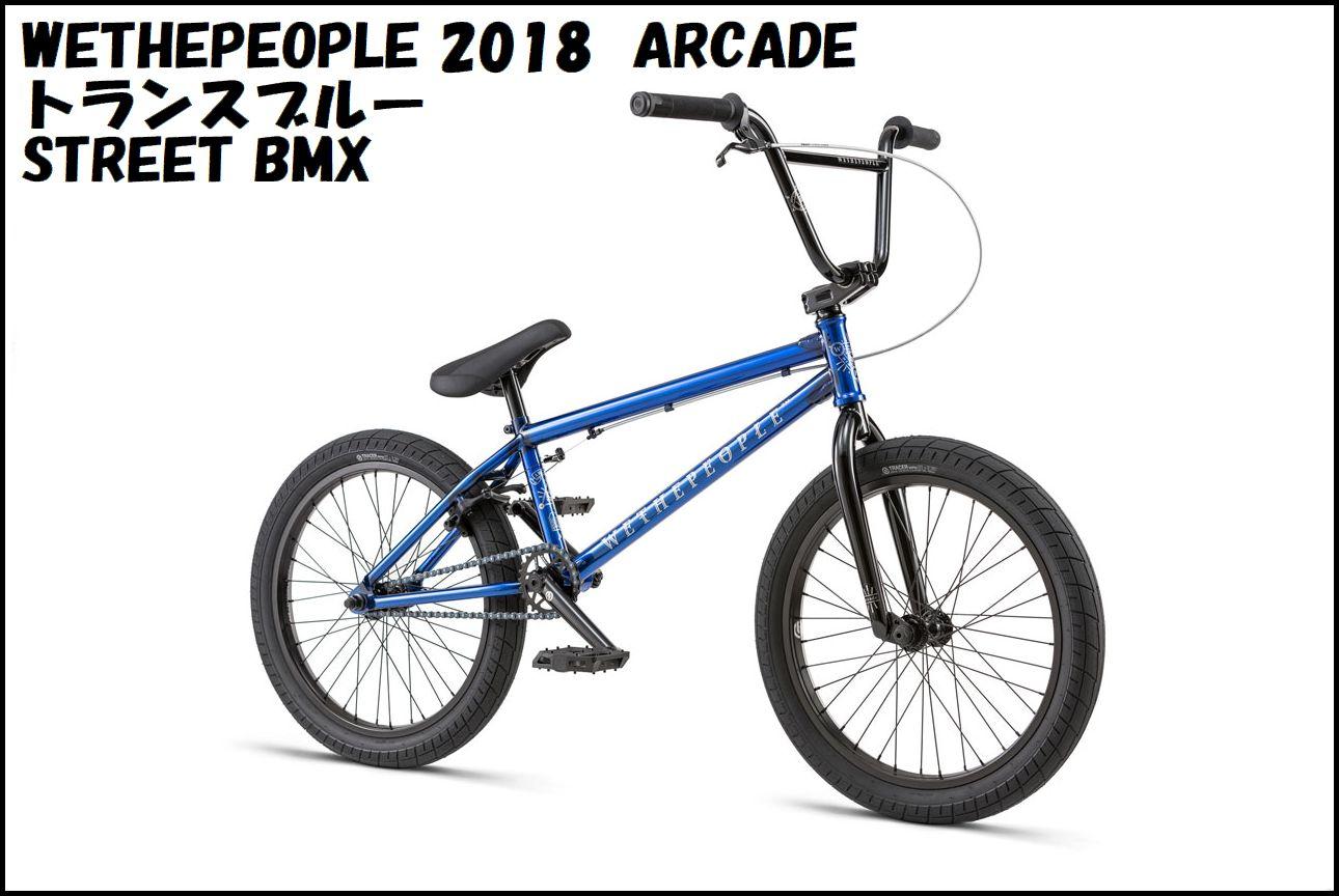 在庫限りセール中!! 【送料無料】2018 We The People - ARCADE 20.5