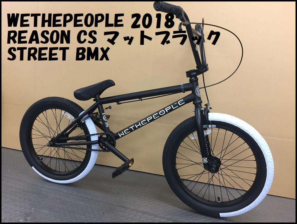在庫限りセール中!! 【送料無料】2018 We The People - REASON CS 20.75