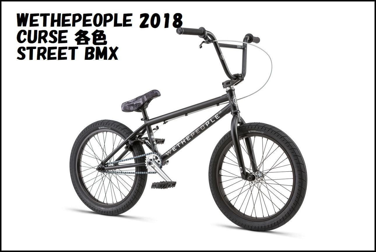 在庫限りセール中!! 【送料無料】2018 We The People - CURSE 通常ブレーキモデル 20.25
