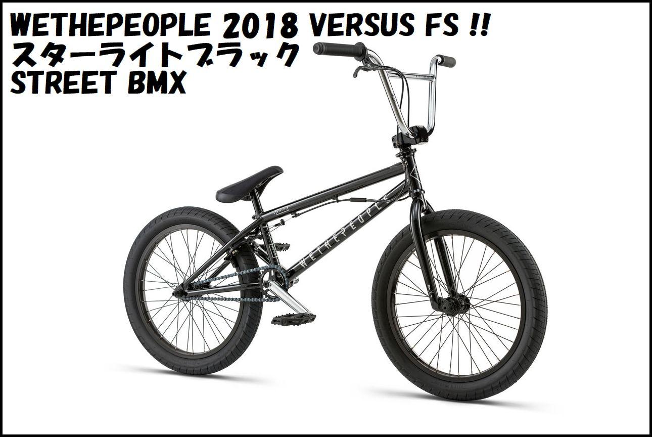 在庫限りセール中!! 【送料無料】2018 We The People - VERSUS FS 20.65