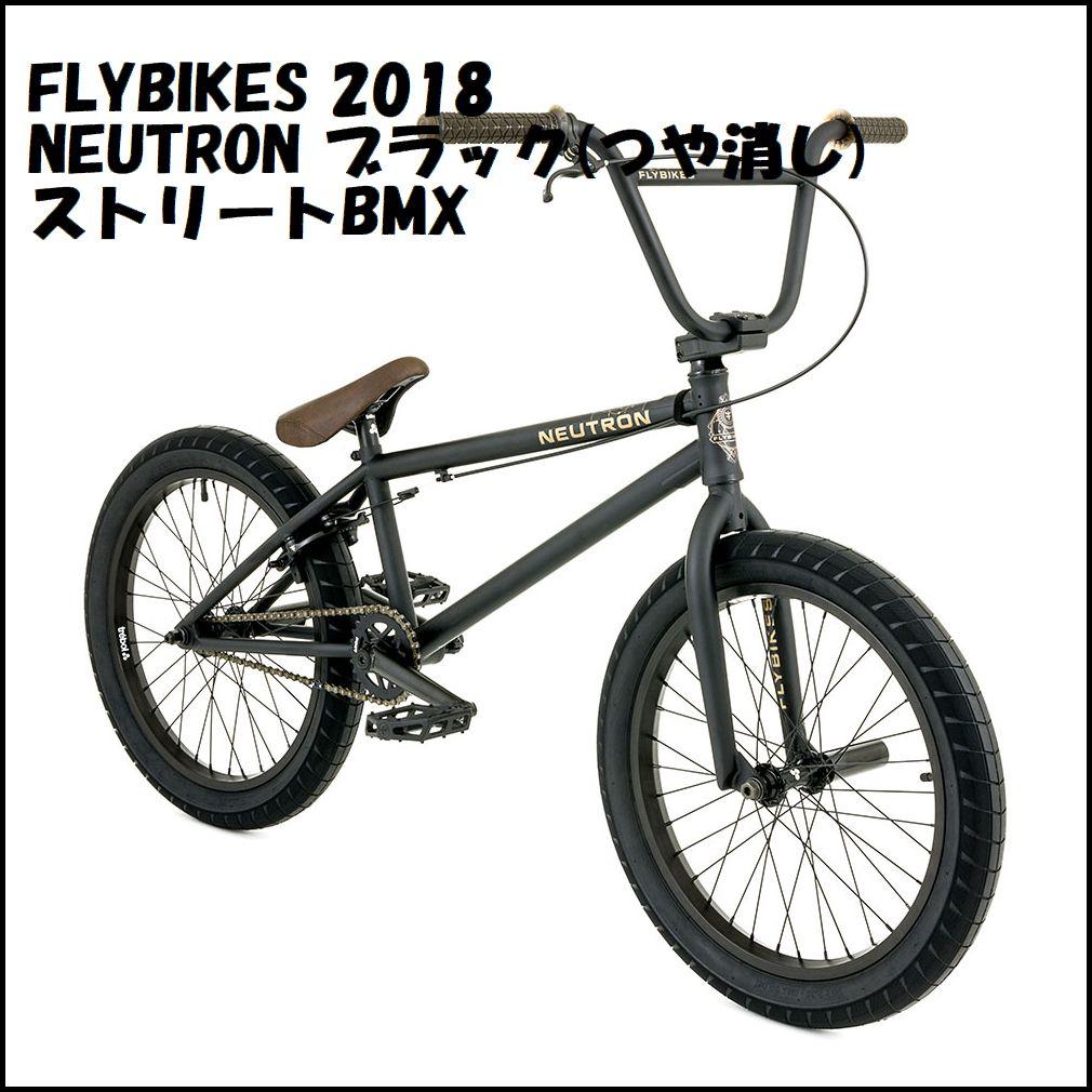 【セール中!】 2018年モデル FLYBIKES - NEUTRON 20.75