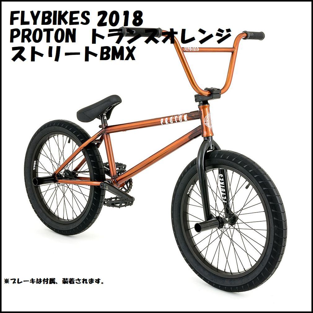 【セール中!】 2018年モデル FLYBIKES - PROTON 21.0