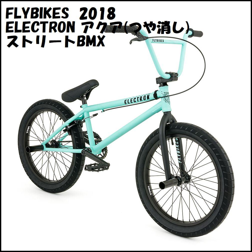 【新入荷セール】2018年モデル FLYBIKES - ELECTRON 20.5