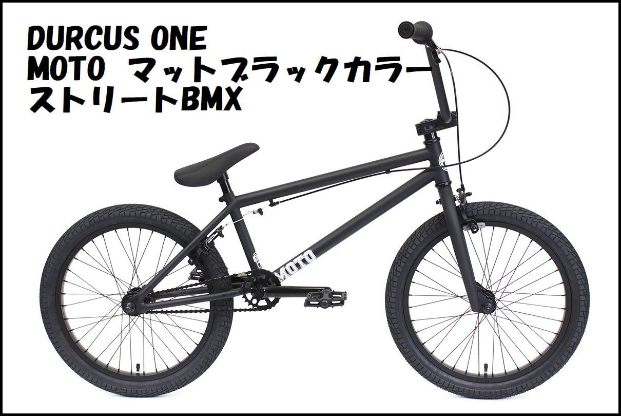 DURCUS ONE - MOTO 3サイズ展開 / MATBLACKカラー / ダーカスワン モト コスパ良し ストリート BMX 完成車