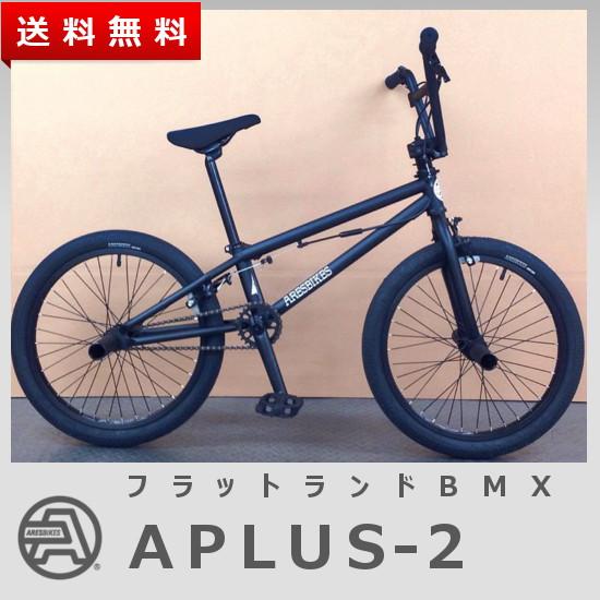 """2015 모델 ARES BIKES - APLUS-2 18.5""""맛트브락크아레스아프라스 2 / BMX 완성차플랫 랜드 입문용"""