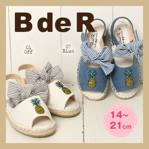 Ribbon With ESPAD Liu Sandals And Gadgets /EAB/NOU/radustom/Berry KISS/BEBE  Rakuten Market Shop / Kids U0027 Sandals Girls / Kids Shoes 980 62556