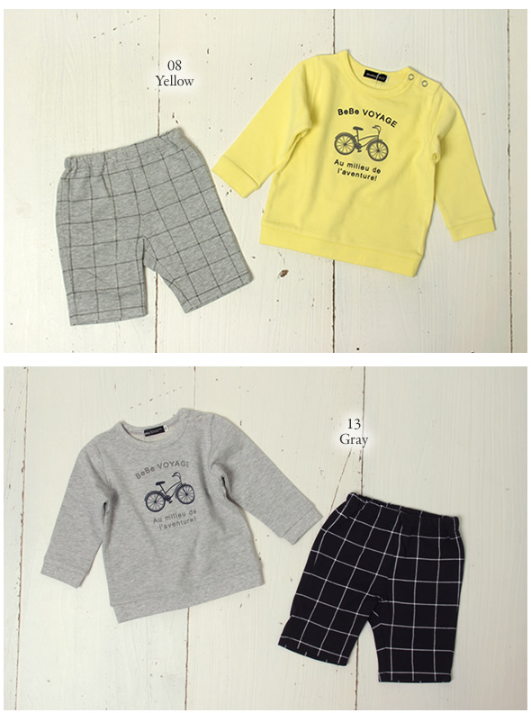 0030b3fbdcb5 ... Simple BOX with for boys trainer-Pants 2 point set / baby clothes GIFT  boys ...