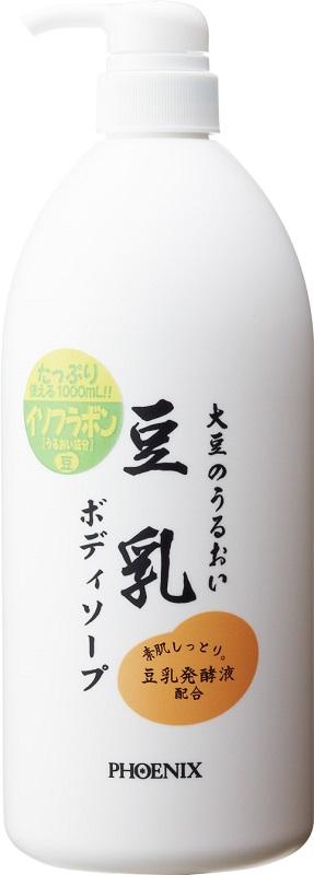 【フェニックス】大豆のうるおい 豆乳ボディソープ 1000ml【豆乳】【すべすべ】【柚子の香り】