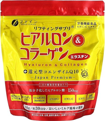 【ケース販売】【送料無料】ファイン ヒアルロン&コラーゲン+還元型COQ10袋 ミルク風味 210g ×12パック 【ファイン】