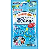 虫よけ 日本全国 送料無料 香リング 上質 ブルー ×3個セット ネコポス 30個入