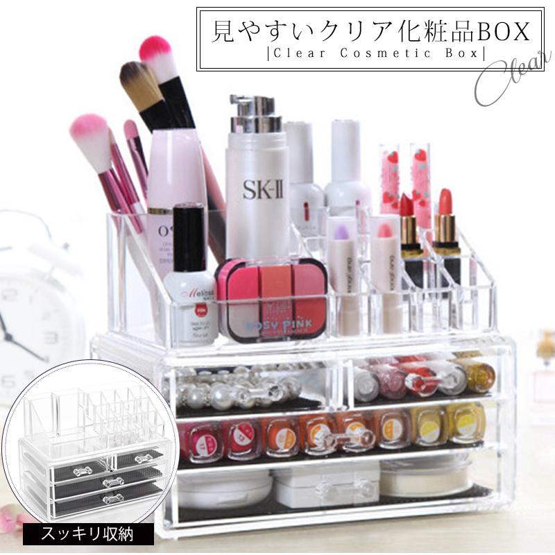 Clear type make box cosmetics box brand