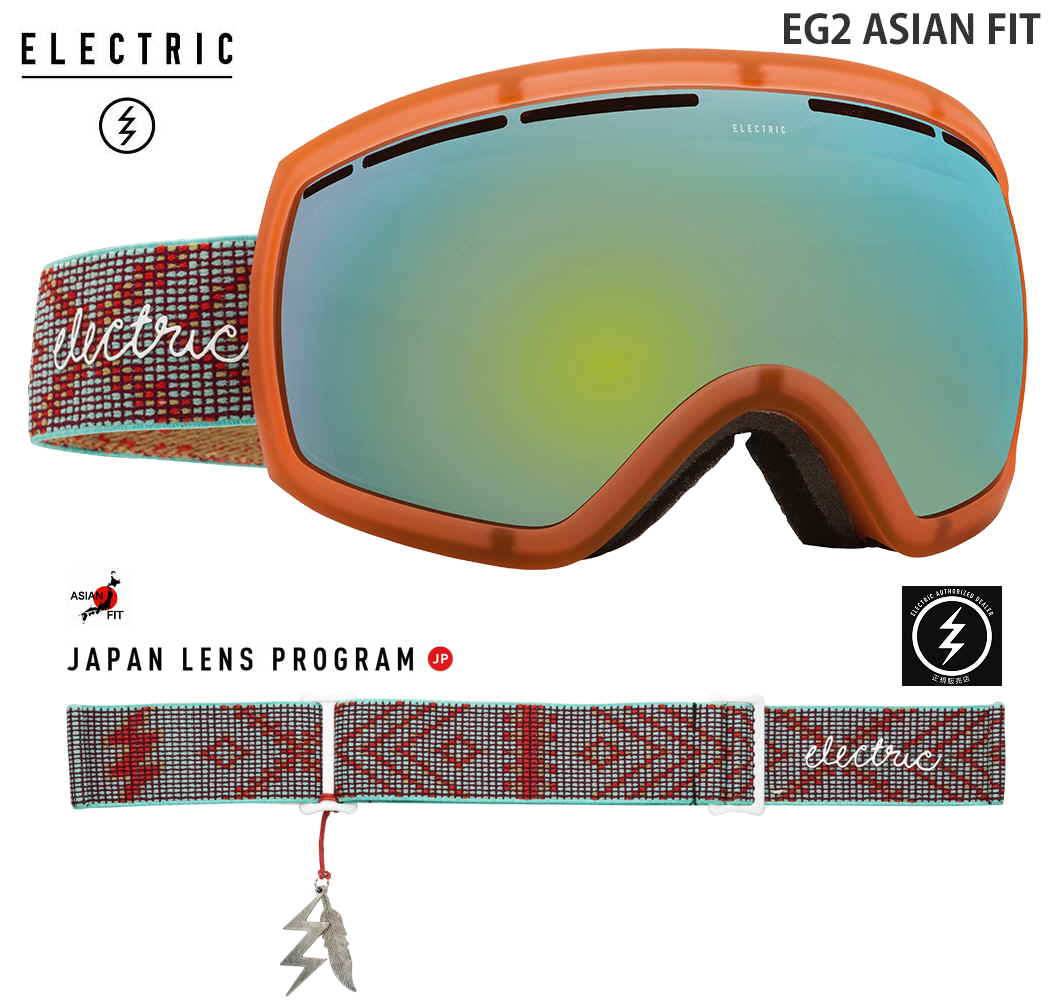aa501823b047 2017 ELECTRIC electric EG2-W GREEN WEAVE WOMENS Japan lens JAPAN FIT Free  shipping on genuine Japan SNOW GOGGLE goggles GREY GOLD CHROME JP
