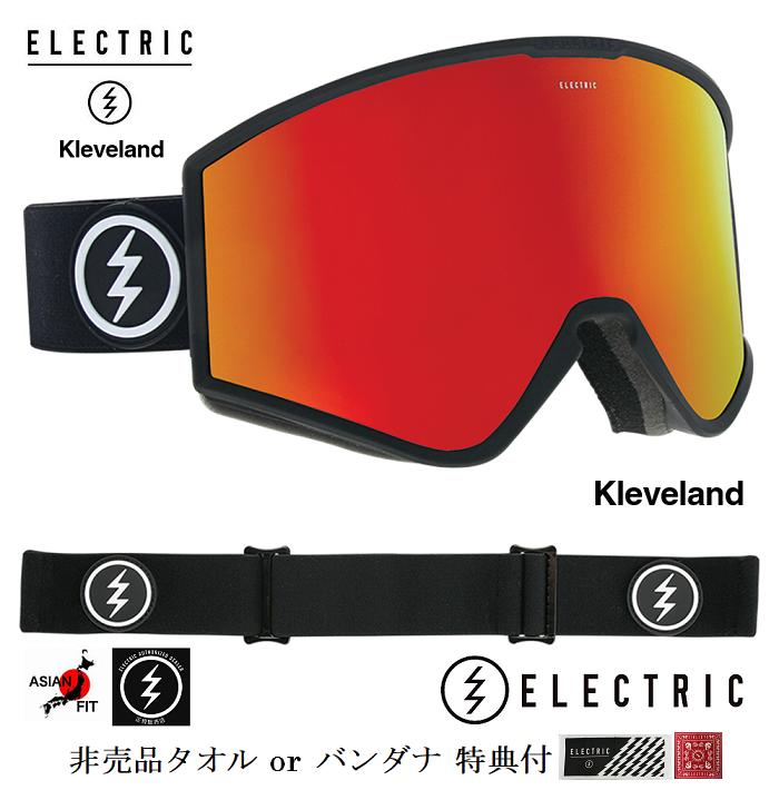 2019 ELECTRIC ゴーグル エレクトリック KLEVELAND MATTE BLACK BROSE RED JAPAN FIT