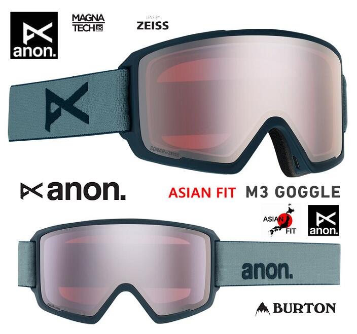 ANON アノン ASIAN FIT ゴーグル 2020 M3 GOGGLE GRAY SONAR SILVER