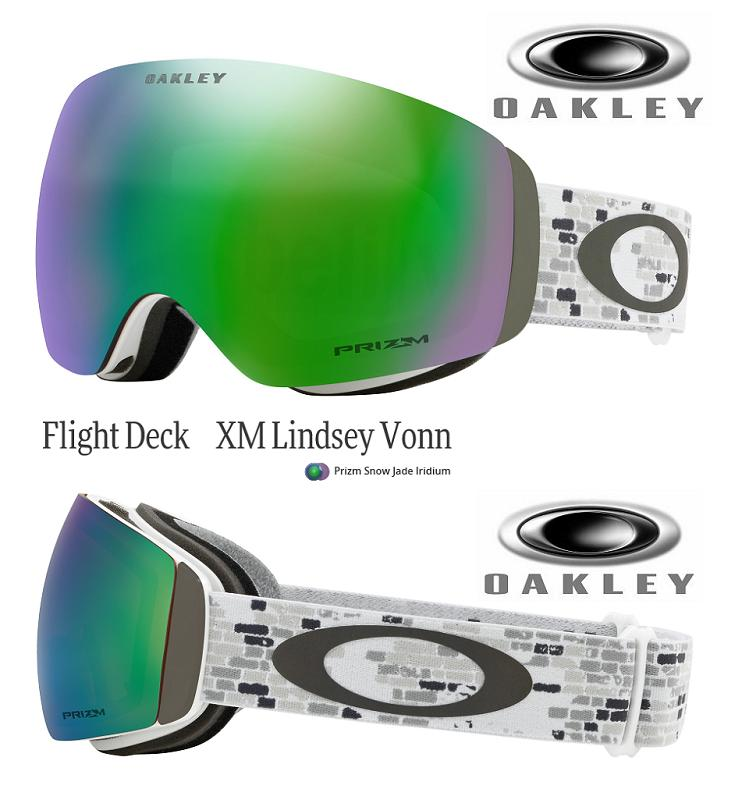 413ce60bb0 □2019 □ OAKLEY FLIGHT DECK XM LINDSEY VONN PRIZM JADE □ OO7064-71□ □Flight  deck X M □ Oakley □ goggles □ SIGNATURE□