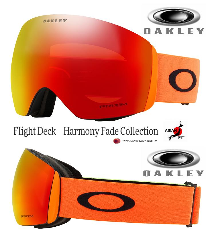 1ef67bbd45cb JAPAN-FIT □ 2019 □ OAKLEY FLIGHT DECK HARMONY FADE PRIZM TORCH □ OO7074-29□  Japan fitting □ flight deck □ Oakley □ goggles □ TEAM COLLECTION□