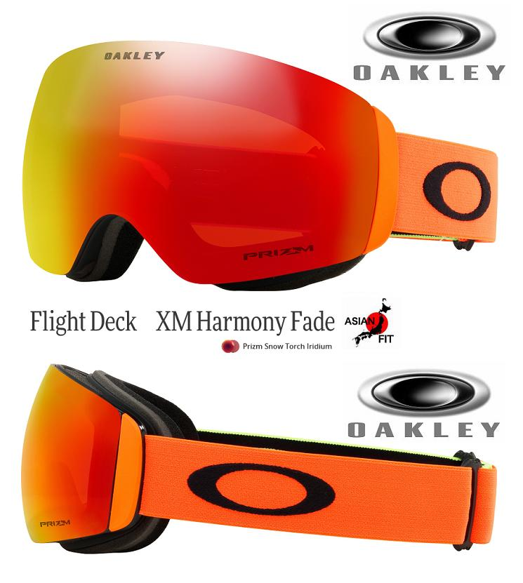 9990645c43 JAPAN-FIT □ 2019 □ OAKLEY FLIGHT DECK XM HARMONY FADE PRIZM TORCH □  OO7079-21□ Japan fitting □ flight deck XM □ Oakley □ goggles □ TEAM  COLLECTION□