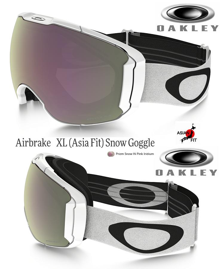 4d8e47697f JAPAN-FIT ♢ 2017 ♢ OAKLEY AIRBRAKE XL POLISHED WHITE PRIZM HI PINK ♢  OO7078-05 ♢