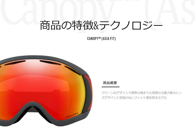 aca82ae5a6 JAPAN-FIT □ 2019 □ OAKLEY CANOPY CANOPY CAMO VINE PRIZM TORCH □ OO7081-26□  Japan fitting □ canopy □ Oakley □ goggles□