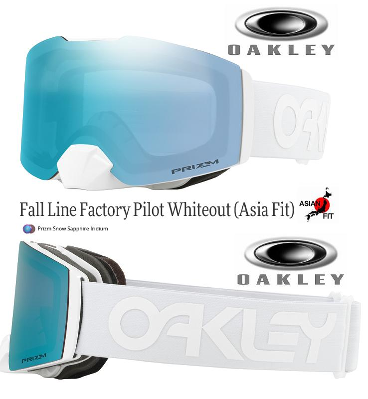 2a85a249fd JAPAN-FIT □ 2019 □ OAKLEY FALL LINE FACTORY PILOT WHITEOUT PRIZM SAPPHIRE □  OO7086-04□ Japan fitting □ free throw line □ Oakley □ goggles□
