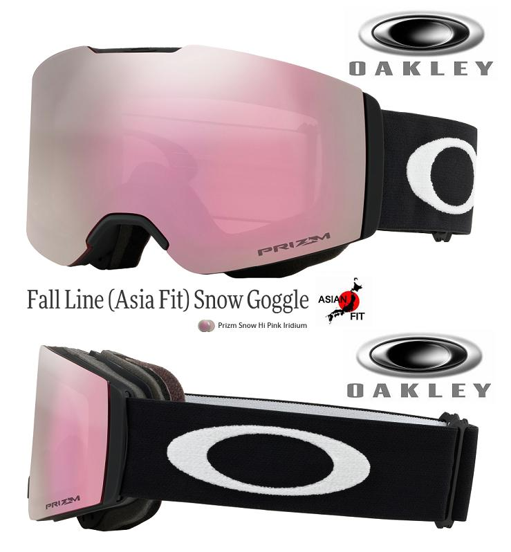 f56a56d0b7 JAPAN-FIT □ 2019 □ OAKLEY FALL LINE MATTE BLACK PRIZM HI PINK □ OO7086-18□  Japan fitting □ free throw line □ Oakley □ goggles□
