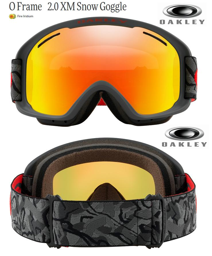 7d0b8d3b4c □2019 □ OAKLEY O2 XM CAMO VINE NIGHT FIRE IRIDIUM □ OO7066-49□ □オーツーエックスエム  □ Oakley □ goggles□