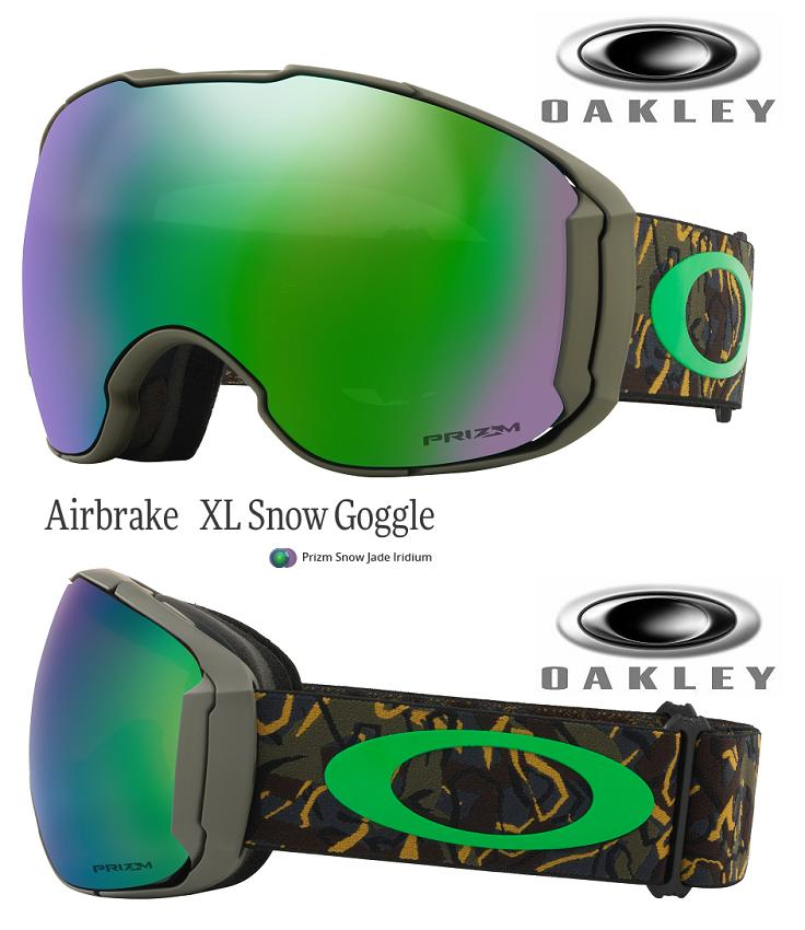 オークリー 2019 OAKLEY ゴーグル AIRBRAKE XL CAMO VINE JUNGLE PRIZM JADE■OO7071-34