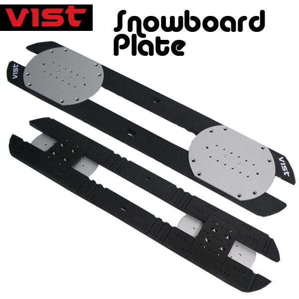 18-19 VIST SNOWBOARDPLATE 07 ビストプレート ALPINE スノーボード アルペン レース