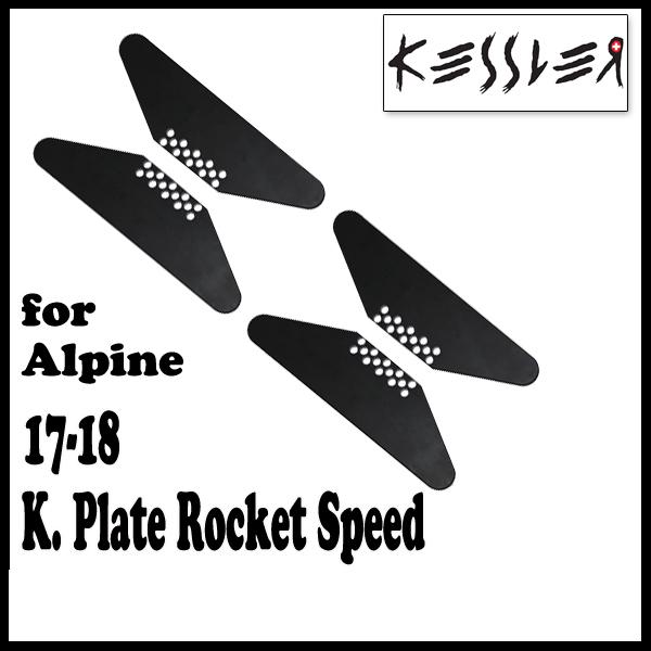 【送料無料】17-18 KESSLER / ケスラー K.Plate Rocket Speed スノーボード アルペン セパレート プレート 在庫商品!