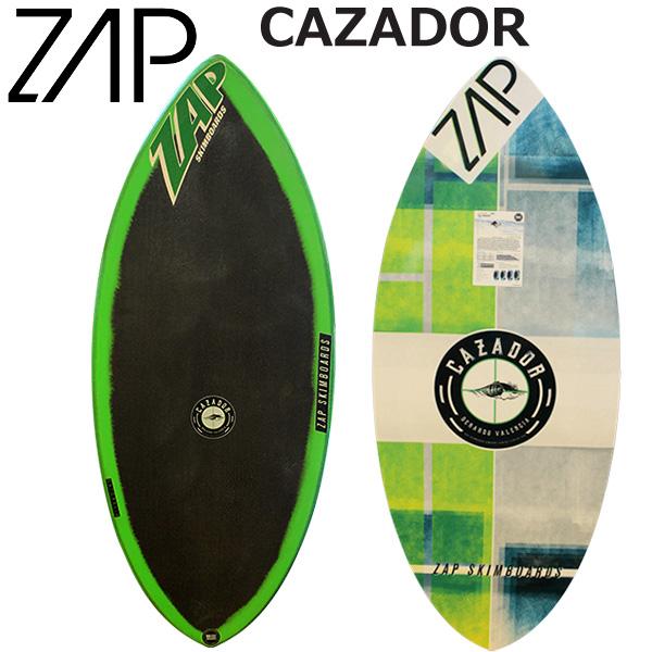 営業所止め スキムボード ザップ カサドール スキム サーフィン 大人 子供 ZAP CAZADOR PRO MODEL 2019