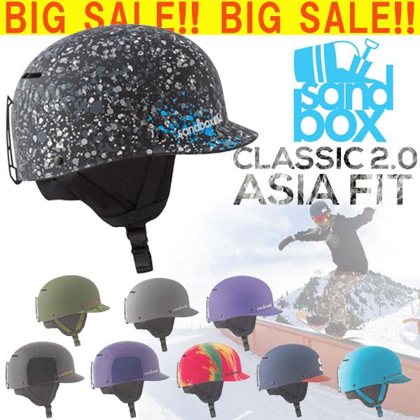 即出荷 スノーボード プロテクタースノーボード ヘルメット サンドボックスヘルメット メンズ レディース キッズ 子供 SANDBOX CLASSIC 2 ASIA FIT