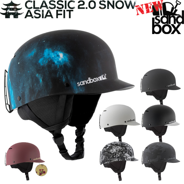 即出荷 スノーボード プロテクタースノーボード ヘルメット サンドボックスヘルメット メンズ レディース キッズ 子供 SANDBOX CLASSIC 2 SNOW ASIA FIT