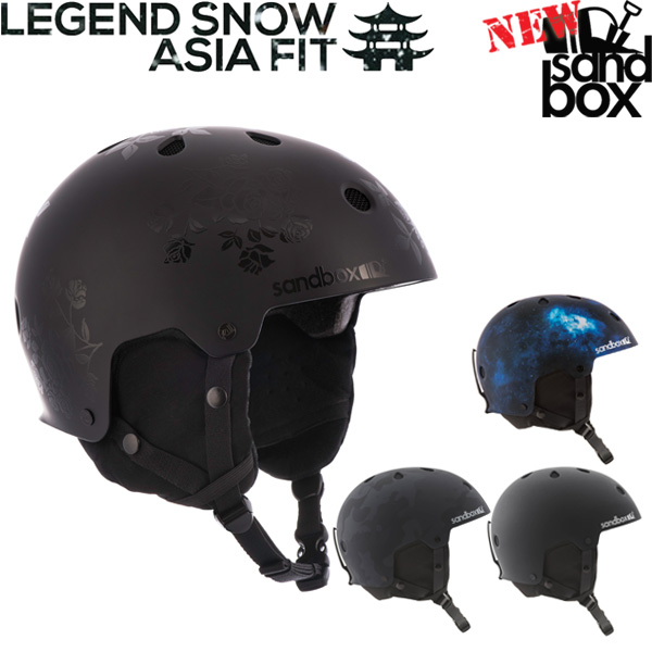 あす楽対応 SANDBOX/サンドボックスヘルメット LEGEND SNOW ASIA FIT レジェンド スノー アジアン フィット ウェイク スノーボード スケート スキー メンズ レディース キッズ プロテクター 18-19