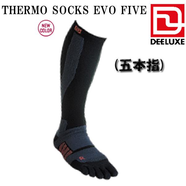 スノーボード ソックス 靴下 デーラックス DEELUXE THERMO SOCKS EVO FIVE