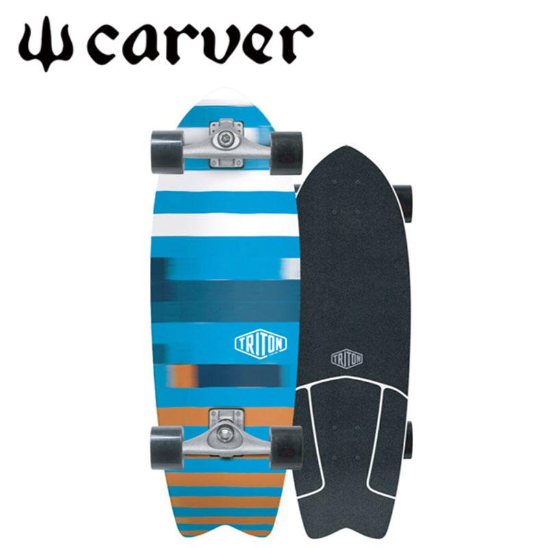 CARVER/カーバー TRITON トライトン HYDRON 27インチ C5トラック 日本正規品 サーフスケート ロンスケ サーフィン練習用 スケートボード スノーボード 予約商品