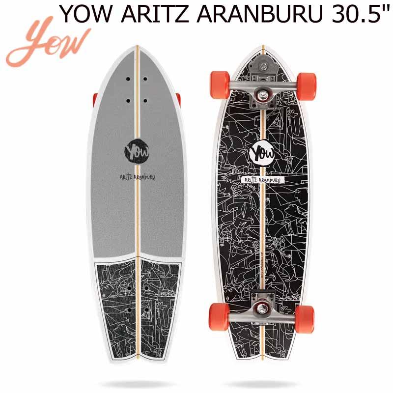 YOW/ヤウ SKATE ARITZ ARANBUBU アリッツ アランブル サーフスケート ロングスケートボード ロングボード スケボー 取寄せ商品
